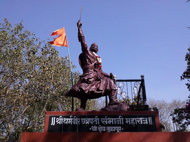 Sambhaji Maharaj Status