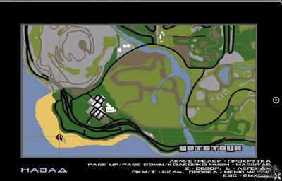 GTA San Andreas Golden Pen Finel Version Download