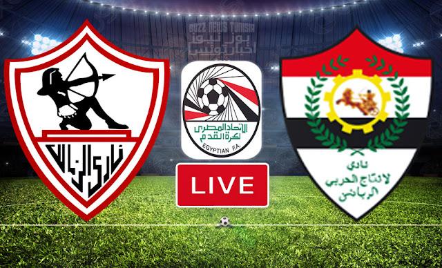 Match Match Zamalek vs El Entag El Harby Live in Egypt Championship