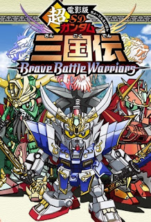 Download SD Gundam Sangokuden Brave Battle Warriors Subtitle Indonesia