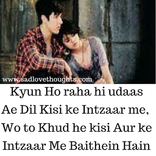 sad status in hindi for love