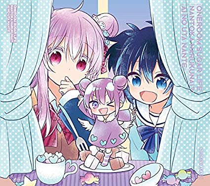 Akari Nanawo - One Room Sugar Life