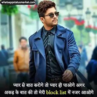 badmashi attitude status images
