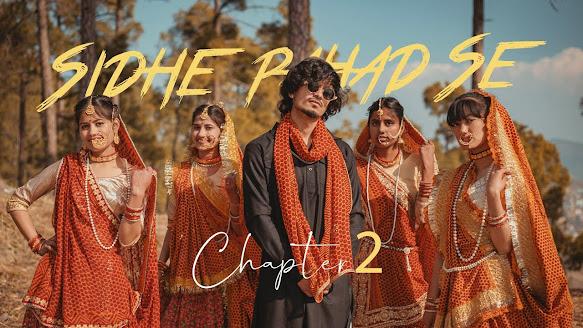 VOID - Sidhe Pahad Se (Chapter 2) Song Lyrics | Ft. Exult Yowl Lyrics Planet