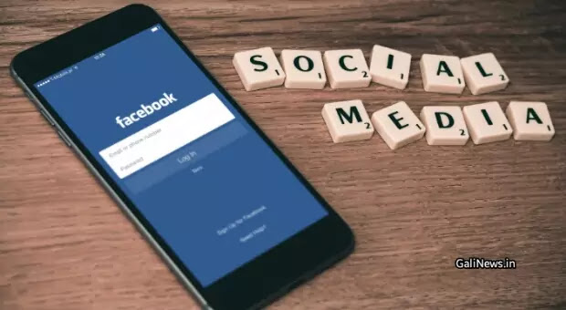 Facebook Lite - Welcome to facebook lite | फेसबुक लाइट में आखिर क्या है खास !