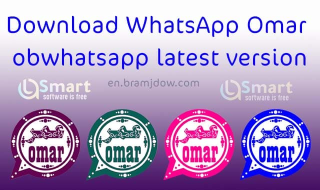 Download WhatsApp Omar obwhatsapp v28 latest version