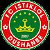 Plantilla de Jugadores del FC Istiklol 2019/2020