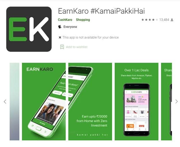EarnKaro App: Earn Money From Home
