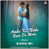 AABE KI NAHI BATA DE MOLA ( CG REMIX) - DJ SUNNY DWN