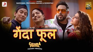 Genda Phool (Pahadi Version) Lyrics - Badshah, Priyanka Meher & Rongpaz
