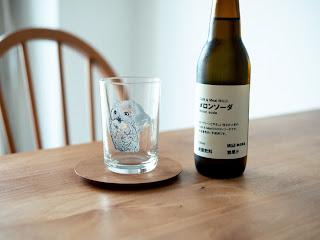 カモノハシ&フクロウグラス