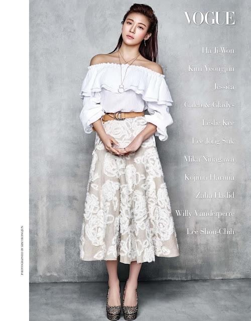 Ha Ji Won 하지원 - Vogue Taiwan May 2016 Pictures 02