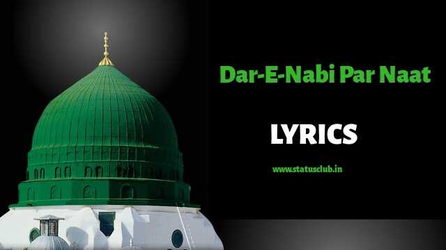 dar-e-nabi-par-naat-lyrics