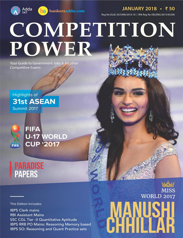 Competition power january 2018 pdf january 2017 january 2018 all we understand your need so we come with more and more books in pdf for you today we are here with competition power january 2018 for sscibpspscupsc fandeluxe Choice Image