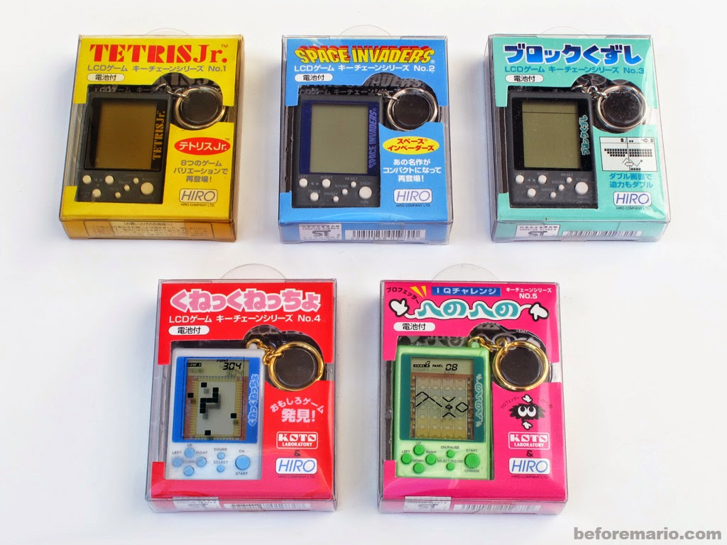 Five of the seven games in the LCD Key Chain Series 987feca8630b