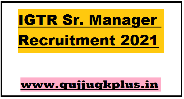 IGTR Sr. Manager Posts Recruitment 2021