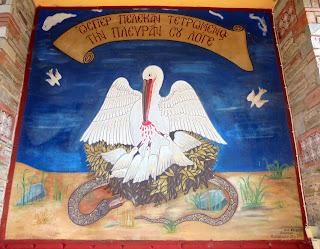 το μοναστήρι της αγίας Παρασκευής στις Σέρρες