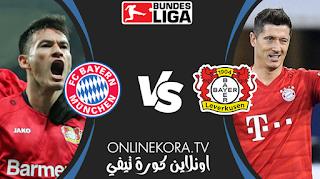 مشاهدة مباراة بايرن ميونخ وباير ليفركوزن بث مباشر اليوم 19-12-2020 في الدوري الألماني