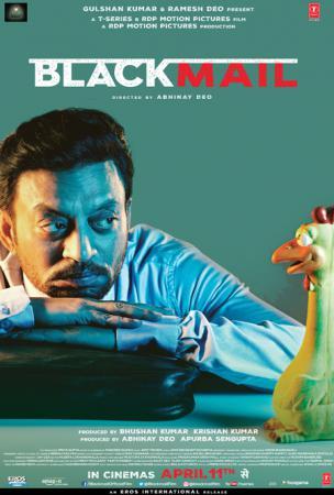Jadwal BLACKMAIL di Bioskop