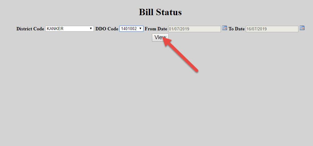 DDO कोड के आधार पर बिल स्टेटस कैसे चेक