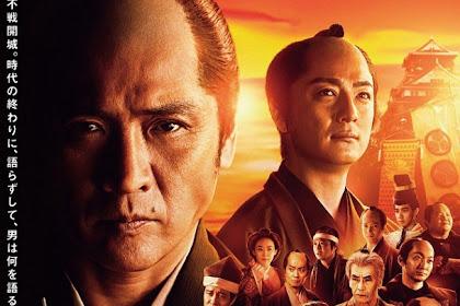 Sinopsis Black Lecture Hall's Rokubee (2018) - Serial TV Jepang