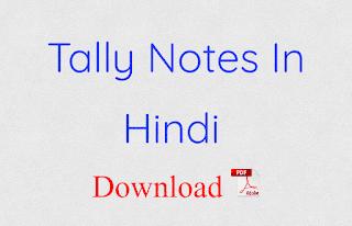 Tally Notes In Hindi