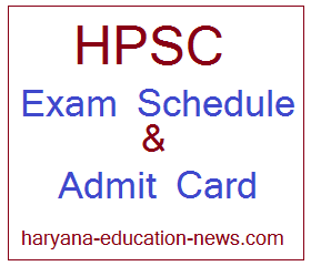 image : HPSC Exam Schedule & Admit Card 2019 @ Haryana Education News