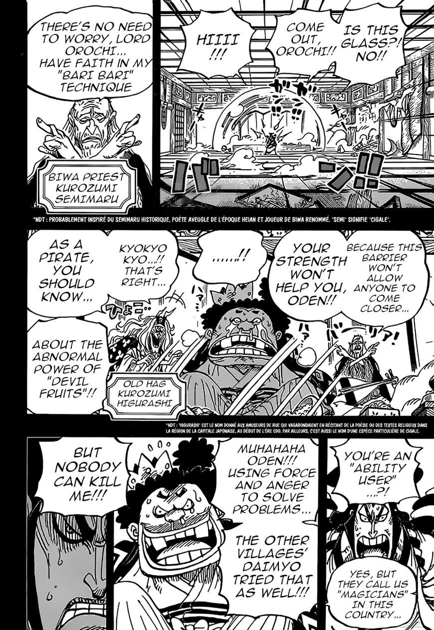 One Piece Manga Chapter 969 - Image 003