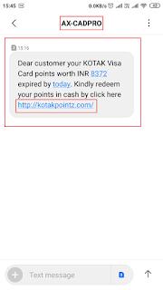 Bulk Sms के द्वारा हो सकता है ऑनलाइन बैंकिंग फ्रॉड , बैंक के निजी जानकारी हो रहे है शेयर ! सावधान रहे ! | Saransh Sagar ( सारांश सागर )
