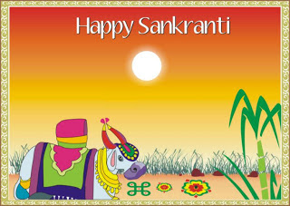 Happy Makar Sankranti Images in Telugu 2020