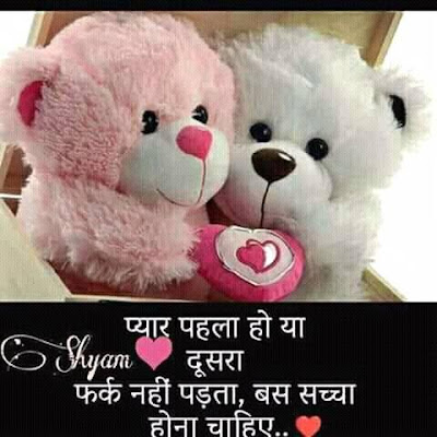 sweet images of teddy bear