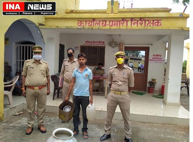 10 लीटर कच्ची शराब के साथ एक गिरफ्तार