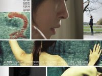 Download Film The Uninvited Mother (2016) HDRip 720p With Subtitle