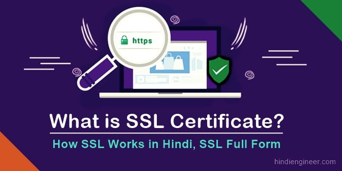 What is SSL Certificate, How SSL Works in Hindi, SSL सर्टिफिकेट क्या है, SSL Full Form, ssl certificate full form, ssl certificate क्या है, How SSL Works in https