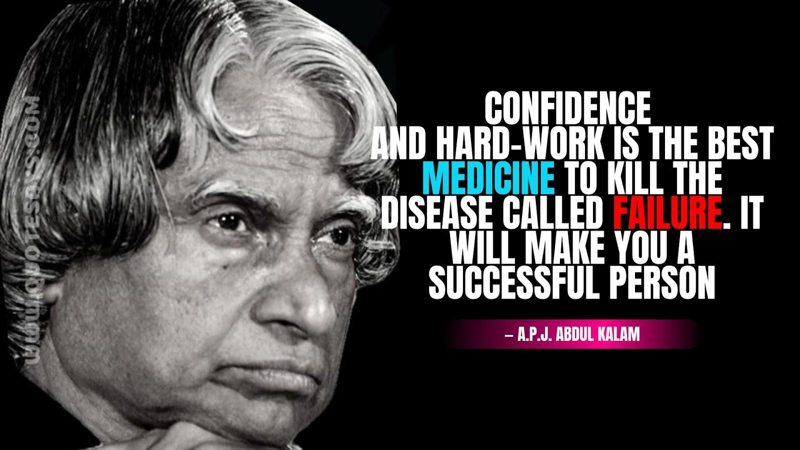 Apj Abdul Kalam Quotes, Abdul Kalam Quotes