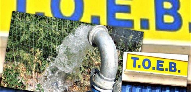 Αργολίδα: Προχωράει το έργο βελτίωσης του δικτύου άρδευσης του ΤΟΕΒ Νέας Τίρυνθας