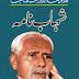 Shahab Nama full book download in urdu