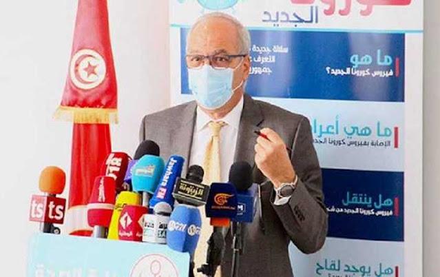 هاشمي الوزير Hechmi Louzir