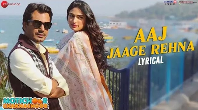 Aaj Jaage rehna -lyrical |Motichoor chaknachoor