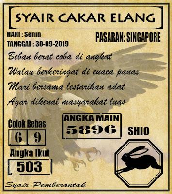 SYAIR SINGAPORE  30-09-2019