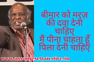 rahat indori quotes