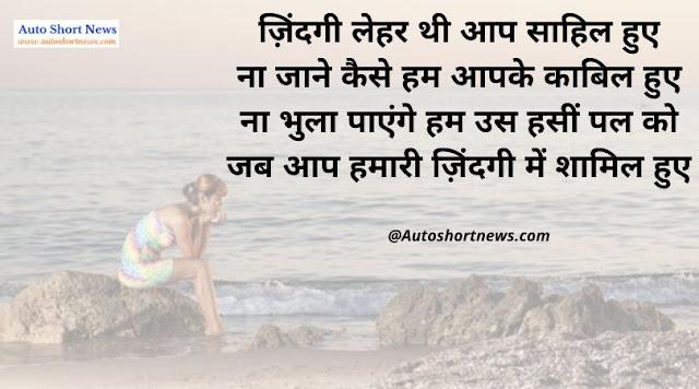 Love Shayari In Hindi   shayari in hindi on love hurts, love shayari in hindi and english, shayari in hindi on love