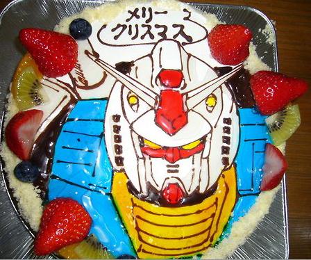 Gundam Guy Gundam Cakes