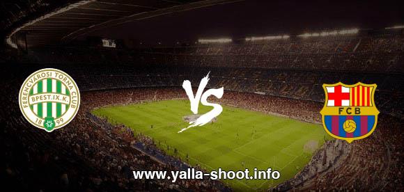 نتيجة مباراة برشلونة وفرينكفاروزي اليوم الثلاثاء 20-10-2020 يلا شوت الجديد في دوري أبطال أوروبا