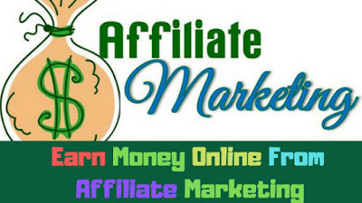 Earn Money Online From Affiliate Marketing,गूगल एडसेंस से पैसे कैसे कमाएं – How to Earn Money form Google Adsense,एफिलिएट मार्केटिंग से पैसा कैसे कमाए - How to Earn Money form Affiliate Marketing ?,Earn Money Online From Affiliate Marketing,Earn Money Online at Home in Hindi,make money online,how to make money,earn money online,work from home