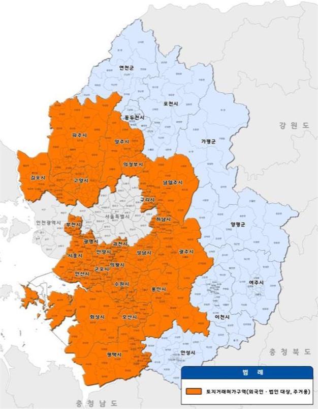 경기도  23개 시 전역 외국인·법인 '토지거래허가구역' 재지정