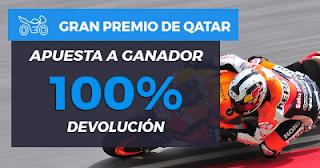 Paston Promoción Motociclismo: GP Qatar 18-3-2018