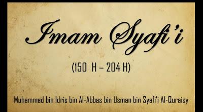 Untaian Nasehat Imam Syafi'i
