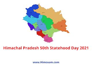 Himachal Pradesh 50th Statehood Day 2021