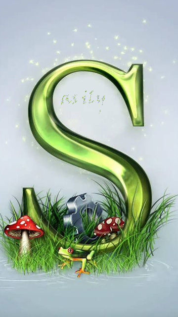 S-Alphabet wallpapers for mobile phone -mobile wallpaper part 1 - daily mobile 4 all